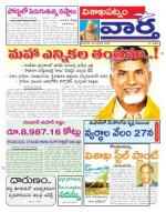 26-10-2014 - Read on ipad, iphone, smart phone and tablets.