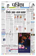18-10-2014 - Read on ipad, iphone, smart phone and tablets.