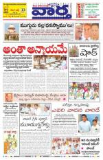 28-10-2014 Main - Read on ipad, iphone, smart phone and tablets.