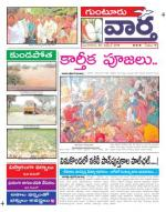 28-10-2014 - Read on ipad, iphone, smart phone and tablets.