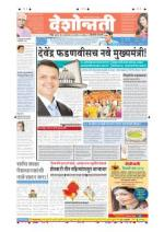29th Oct Hingoli Parbhani - Read on ipad, iphone, smart phone and tablets.