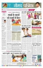 29-10-2014 - Read on ipad, iphone, smart phone and tablets.