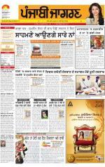 Ludhiana: Punjabi jagran News : 29th October 2014 - Read on ipad, iphone, smart phone and tablets.