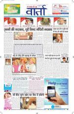 29-10-2014 Hindi - Read on ipad, iphone, smart phone and tablets.
