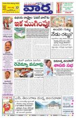 29-10-2014 Main - Read on ipad, iphone, smart phone and tablets.