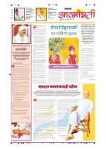 30th Oct Attmonnati - Read on ipad, iphone, smart phone and tablets.