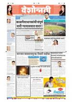 30th Oct Amravati - Read on ipad, iphone, smart phone and tablets.