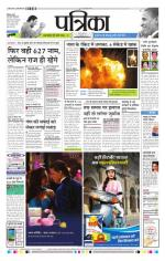 30-10-2014 - Read on ipad, iphone, smart phone and tablets.