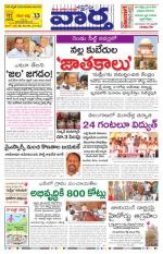 30-10-2014 Main - Read on ipad, iphone, smart phone and tablets.