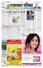 31-10-2014 - Read on ipad, iphone, smart phone and tablets.