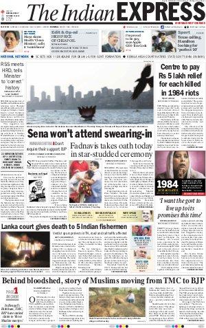 Mumbai - Read on ipad, iphone, smart phone and tablets