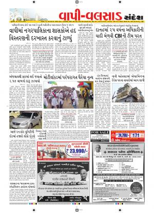Valsad Navsari - Read on ipad, iphone, smart phone and tablets
