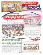 Ananthapur - Read on ipad, iphone, smart phone and tablets