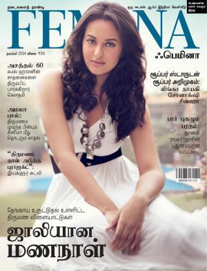 Femina Tamil Nov 2014 - Read on ipad, iphone, smart phone and tablets.