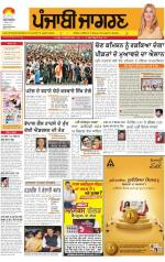 Gurdaspur - Read on ipad, iphone, smart phone and tablets