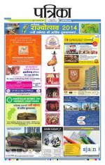 01-11-2014 - Read on ipad, iphone, smart phone and tablets.