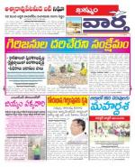 03-11-2014 - Read on ipad, iphone, smart phone and tablets.