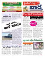 02-11-2014 - Read on ipad, iphone, smart phone and tablets.