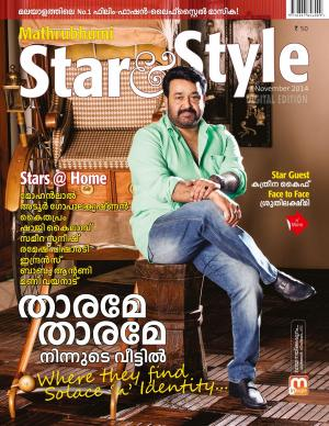 Star & Style-2014 November - Read on ipad, iphone, smart phone and tablets.