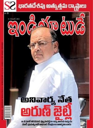 India Today Telugu-11th November 2014 - Read on ipad, iphone, smart phone and tablets.