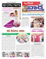 04-11-2014 - Read on ipad, iphone, smart phone and tablets.