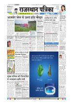 05-11-2014 - Read on ipad, iphone, smart phone and tablets.
