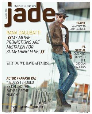 Jade Magazine - Read on ipad, iphone, smart phone and tablets