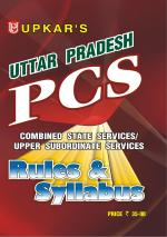 UP PCS Syllabus