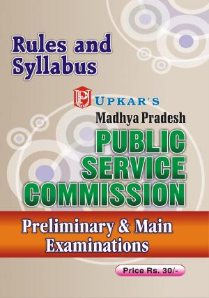 MP PSC Syllabus