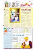6th Nov Attmonnati - Read on ipad, iphone, smart phone and tablets.