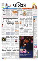 06-11-2014 - Read on ipad, iphone, smart phone and tablets.