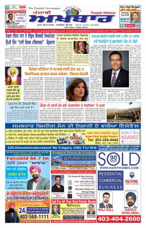 Punjabi Akhbaar 7 Nov 2014