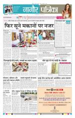 07-11-2014 - Read on ipad, iphone, smart phone and tablets.