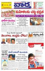 07-11-2014 Main - Read on ipad, iphone, smart phone and tablets.