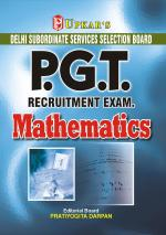 Delhi Subordinate Services Selection Board P.G.T. Recruitment Exam. Mathematics