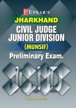 Jharkhand Civil Judge Junior Division (Munsif) Pre.Exam.