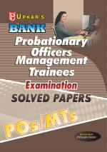 Bank Probationary Officers / Management Trainees Exam. Solved Papers