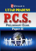 Uttar Pradesh PCS Preliminary Exam. (Paper-II)