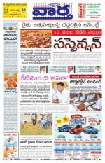 08-11-2014 Main - Read on ipad, iphone, smart phone and tablets.