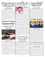 08-11-2014 - Read on ipad, iphone, smart phone and tablets.