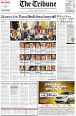 NCR_10_November_2014 - Read on ipad, iphone, smart phone and tablets.