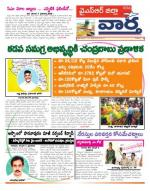 10-11-2014 - Read on ipad, iphone, smart phone and tablets.