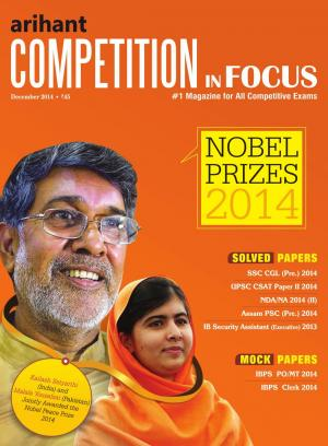 Competition In Focus - Read on ipad, iphone, smart phone and tablets