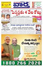 09-11-2014 Main - Read on ipad, iphone, smart phone and tablets.