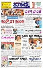 10-11-2014 Main - Read on ipad, iphone, smart phone and tablets.