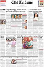 NCR_11_November_2014 - Read on ipad, iphone, smart phone and tablets.