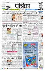 11-11-2014 - Read on ipad, iphone, smart phone and tablets.