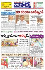 11-11-2014 Main - Read on ipad, iphone, smart phone and tablets.