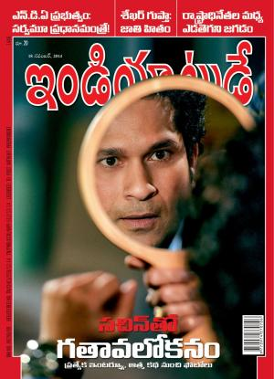 India Today Telugu- 18th November 2014 - Read on ipad, iphone, smart phone and tablets.