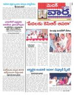 09-11-2014 - Read on ipad, iphone, smart phone and tablets.